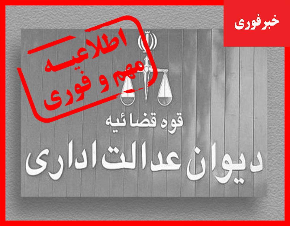 سنوات کارگران علی الحساب شد