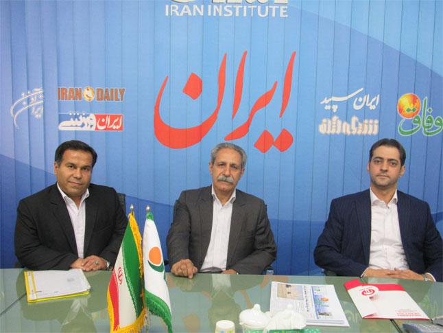 مشاوره و آموزش روزنامه ایران